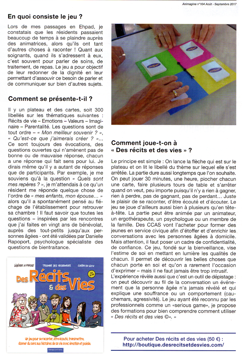 animagine